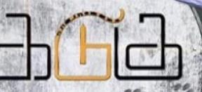 கடுகு - திரைவிமர்சனம்
