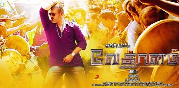 Vedalam Movie review